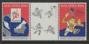 MALAYSIA SG548a 1994 16th COMMONWEALTH GAMES MNH