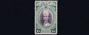 MALAYA  KELANTAN 1937 - 40  S G 52  $1   VALUE  MH