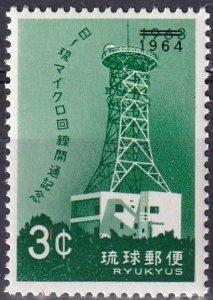 Ryukyu #122 MNH (S10024)