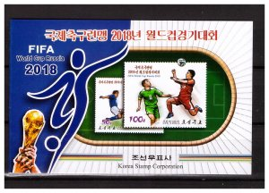 N KOREA 2018 World Cup Football/Soccer BOOKLET  MNH