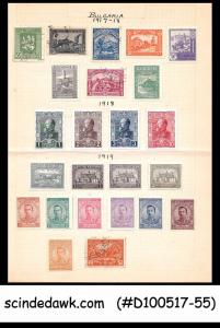 BULGARIA - 1917-19 SELECTED STAMPS - 24V (MOSTLY MINT HINGED & SEE SCAN)