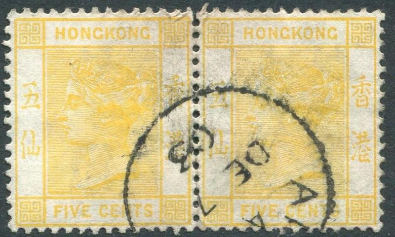 HONG KONG-1900-01 5c Yellow Re-joined Pair with Amoy postmark Sg Z52  V21551