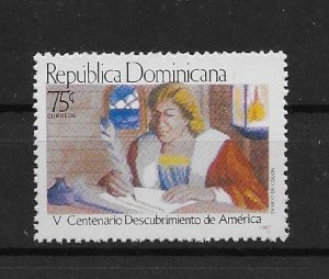 DOMINICAN REPUBLIC STAMP MNH #JULIO CV18
