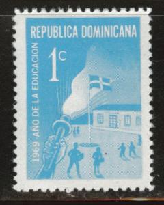 Dominican Republic Scott RA44 MH* 1970 Postal tax stamp