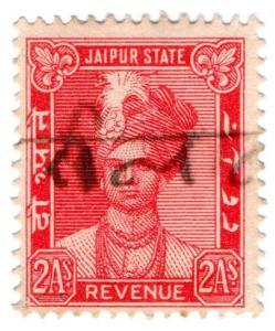 (I.B) India (Princely States) Revenue : Jaipur State Duty 2a