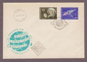 Bulgaria Airmail # C84 - C85 , Manned Space Flight FDC - I Combine S/H