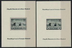 Belgium #B317-8* NH  CV $19.00  Souvenir sheets