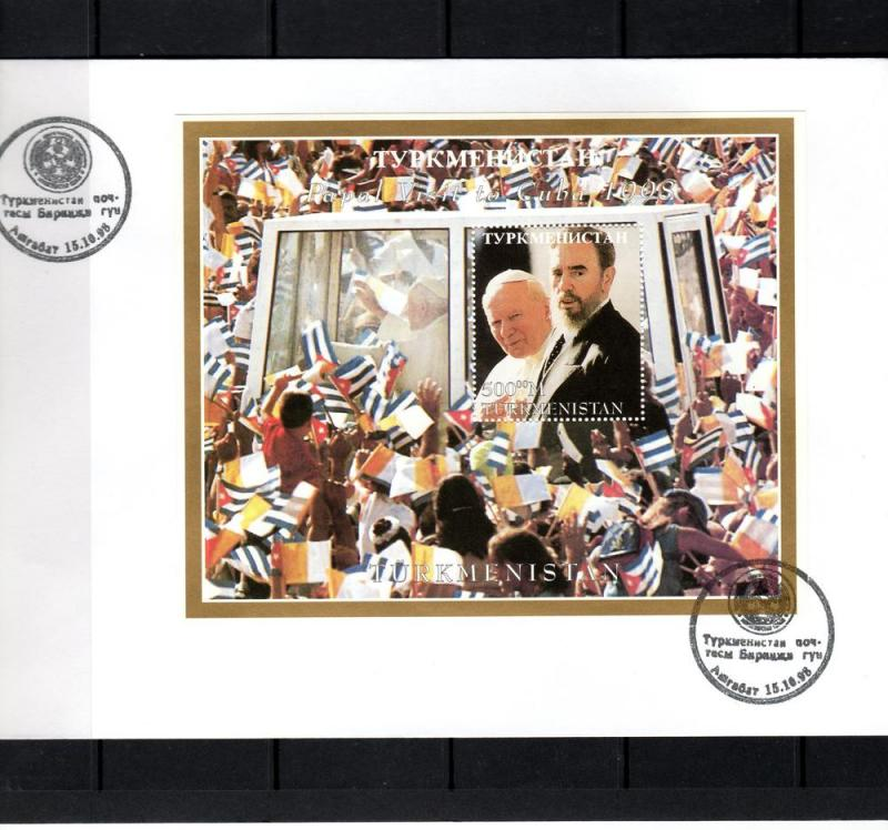 Turkmenistan 1998  FDC Pope John Paul II Visit to Cuba SS perforated YT# Bl.16