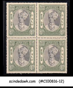 JAIPUR STATE - 1932-46 4a SG#54 black