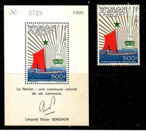 Senegal Scott C79,C79a Mint NH (Catalog Value $17.50)