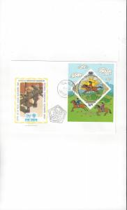 Mongolia FDC 1979 International Year of the Child Official Cachet