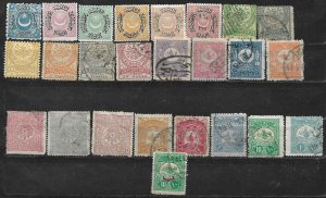 COLLECTION LOT OF 25 TURKEY 1865+ STAMPS CV + $39