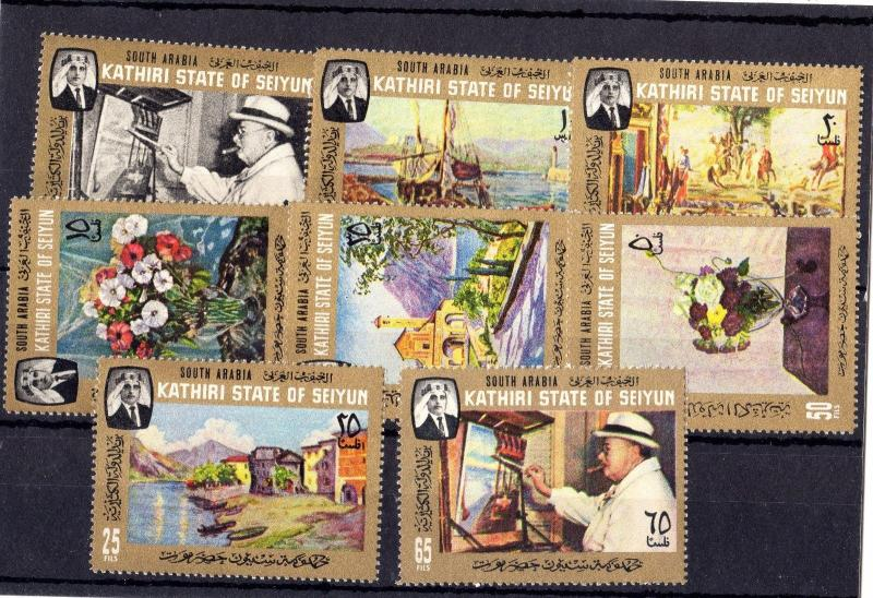 Kathiri Staff of Seiyun 1966 Churchill Paintings SG91/98 MNH X7519