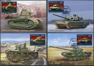 Russia. 2020. 100 years of Russian Tank Building. St. Petersburg (Mint) Set