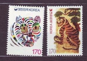 J23374 JLstamps 1997 south korea set mnh #1924-5 tiger