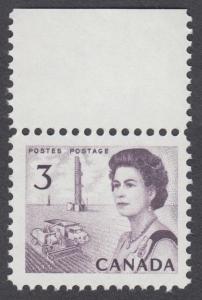Canada - #456 Centennial Definitive, Dex Gum - MNH