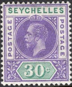 SEYCHELLES-1913 30c Violet & Green Sg 77 LIGHTLY MOUNTED MINT V50071