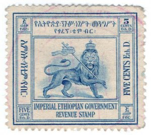 (I.B) Ethiopia Revenue : Duty Stamp 5c
