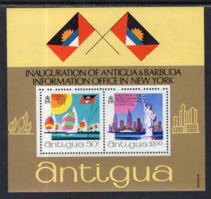 Antigua 303a Souvenir Sheet MNH VF