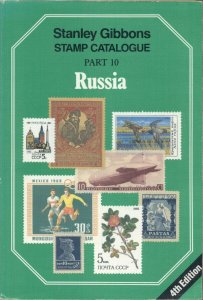 GIBBONS - RUSSIA Stamp Catalogue - Part 10: 1991  Softcover