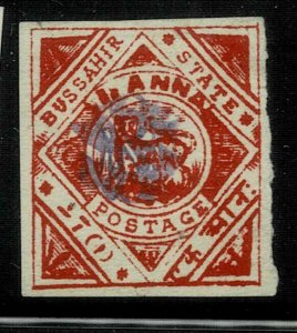 INDIA Indian Feud State BUSSAHIR VF MINT