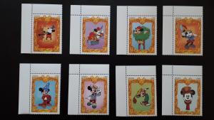 Disney - Ghana 1994. - Characters ** MNH complete set