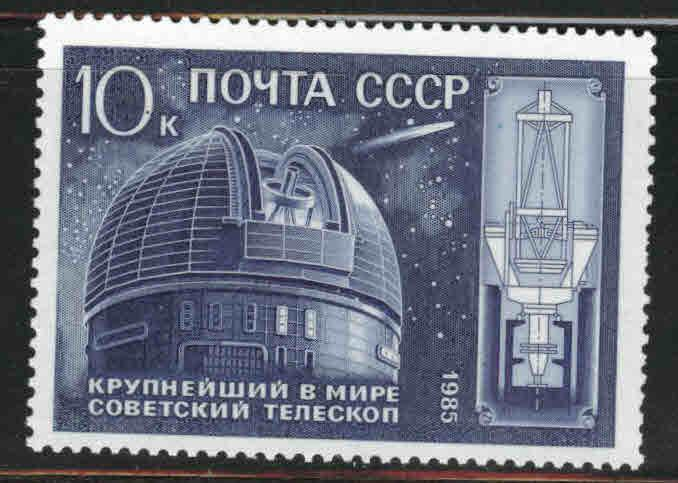 Russia Scott 5406 MH* Space Observatory stamp 1985