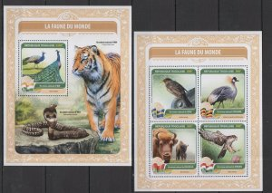TG254 2016 TOGO FAUNA OF WORLD NATIONAL ANIMALS & BIRDS OF INDIA KB+BL MNH