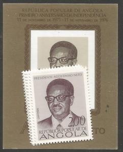 Angola SC 599-603, 603a MNH (1cxc)