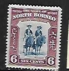 NORTH BORNEO, 197, MINT HINGED, BAJAUS