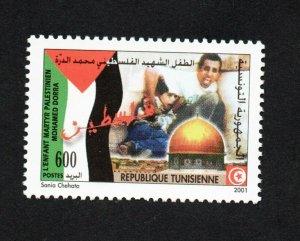 2001- Tunisia - Palestine - Palestinian Martyr Child Mohamed Dorra- Set 1V.MNH**