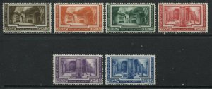 Vatican 1938 complete set of 6 stamps mint hinged