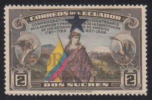 Ecuador - 1945 - SC 446 - H