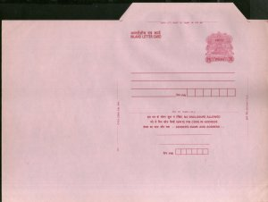 India 75p Ship Pink Inland Letter Card Diff. Flap Cut MINT # 10773
