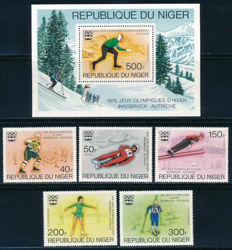 Niger - Innsbruck Olympic Games MNH Set (1976)