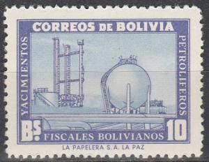 Bolivia #388 MNH F-VF  (V3134)