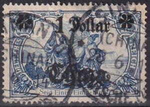 Germany Offices In China #54  F-VF Used  CV $37.50 Z710