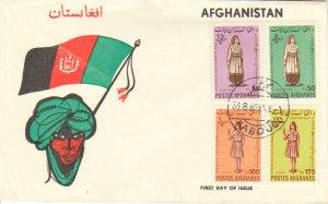 Afghanistan Scott 578-579, C15-C16 Unaddressed
