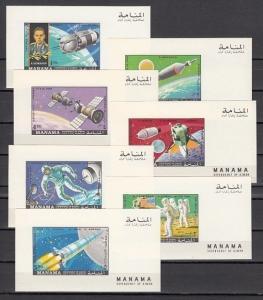 Manama, Mi Cat. 244-250 C. Apollo-Soyuz Mission issue on s/sheets.