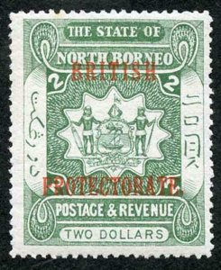 North Borneo SG143 two dollars M/M