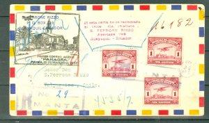 CHILI-ECUADOR 1932  PANAGRA 1st FLIGHT. COVER...NOT CLAIMED...MULLER 32