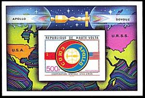 Upper Volta C219, MNH imperf., Apollo-Soyuz Space Mission souvenir sheet