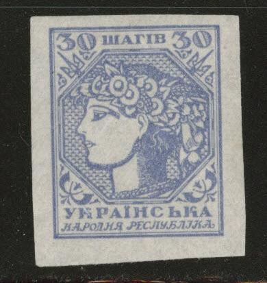 Ukraine Scott 3 MH* stamp