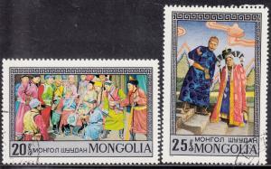 Mongolia, Scott # 761-762, Used, CTO-NH