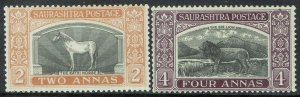 SORUTH STATE 1929 PICTORIAL 2A AND 4A