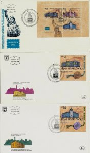 ISRAEL 1986 FDC YEAR SET WITH S/SHEETS + SEE 7 SCANS