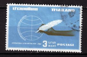 J9421 JL stamps1964 thailand used hv set #426 quill pen