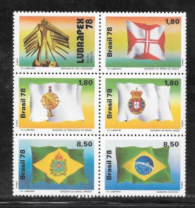 Brazil #1577-81A MNH Block of 5 With Label