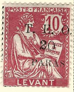 French Cilicia (Scott #100) F-VF Mint OG hr...Buy before prices go up again!