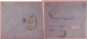 IRAN PERSIA  MESHED 1908 REGISTERED BACKSTAMP TEHERAN